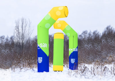Inflatable Arch Pascal Zip 4 In 1